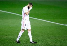 حذف رئالمادرید در یکقدمی فینال با بارسلونا