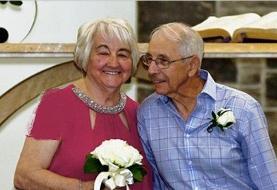 ازدواج دو همکلاسی قدیمی بعد از ۷۰ سال | پایان خوش یک داستان عاشقانه در دوران کرونا