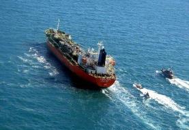 در خواست کمک کره جنوبی از قطر برای آزادی کشتی توقیفشده در ایران