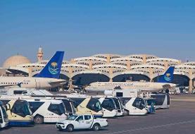 سفر شهروندان عربستان به ۱۲ کشور منوط به داشتن مجوز شد