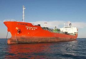 درخواست کمک کره جنوبی از قطر برای آزادی کشتی توقیفشده در ایران