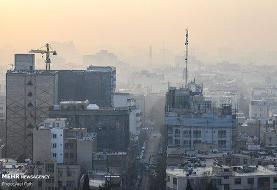 هوای پایتخت؛ همچنان ناسالم برای گروههای حساس