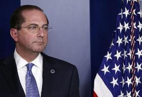 دومینوی استعفا در کابینه ترامپ؛ وزیر بهداشت هم استعفا کرد