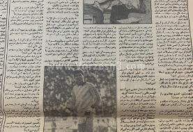 روزی که عابدزاده اعلام کرد از استقلال می رود!/عکس