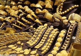 قیمت طلا و سکه در ۲۶ دی