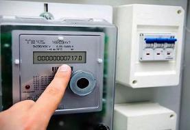 مصوبه مجلس:  افزایش پلکانی قبوض حامل های انرژی برای مشترکان پرمصرف