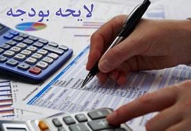 بهبود معیشت باید مهمترین رویکرد در بودجه باشد