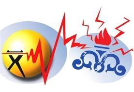 سخنگوی صنعت برق کشور: لزوم کاهش ۱۰درصد مصرف برق و گاز از سوی مردم