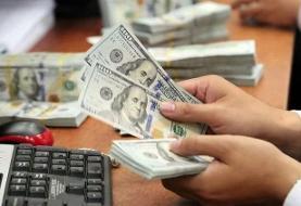 قیمت دلار در صرافی ملی شنبه ۲۷ دی