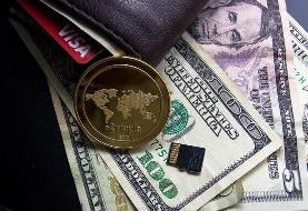 دلار در معاملات جهانی بالا رفت