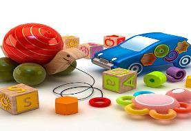 چگونه اسباب بازی مناسب فرزندم را انتخاب کنم؟