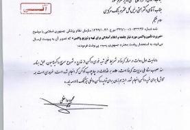 سند | دستور مهم روحانی برای خرید واکسن خارجی کرونا