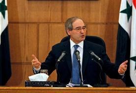 وزیر خارجه سوریه در فهرست تحریمهای اتحادیه اروپا قرار گرفت