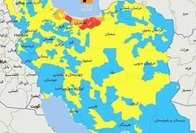 آخرین رنگبندی کرونا؛ ۵ شهر دیگر مازندران قرمز شدند