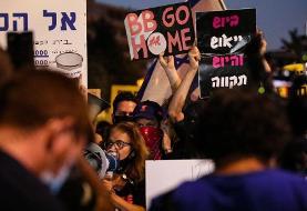 تظاهرات علیه نتانیاهو در تلآویو/ اتهام اخذ رشوه در خرید زیردریایی