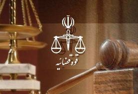 تخریب شش پلاک ثبتی متهم فراری پرونده طبری در لواسان