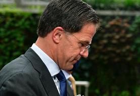 دولت هلند استعفا کرد | رسوایی بازپرداخت یارانههای رفاهی