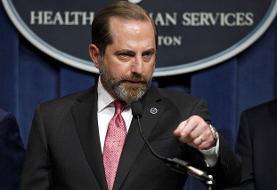 حمله به کنگره آمریکا / ادامه استعفای وزیران امریکا