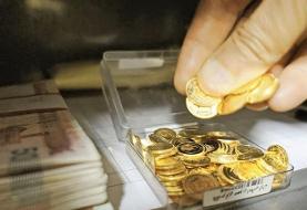 قیمت انواع سکه و طلا ۱۸ عیار در روز شنبه ۲۷ دی