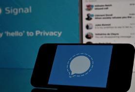 حذف سیگنال از فروشگاههای نرمافزار آنلاین در ایران