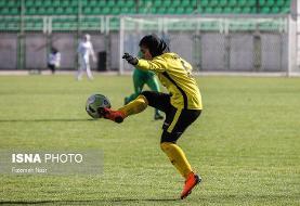 (تصاویر) شهرآورد فوتبال بانوان اصفهان
