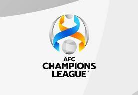 خبر مهم درباره فصل جدید لیگ قهرمانان آسیا