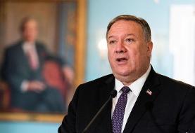 آمریکا سه سازمان ایرانی را تحریم کرد