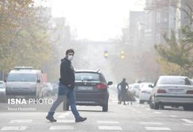 دی ماه ۹۹؛ آلودهترین ماه تهران در ۱۰ سال گذشته