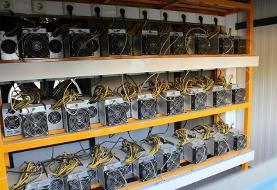 توانیر: ۴۵ هزار دستگاه غیرمجاز استخراج رمز ارز توقیف شد