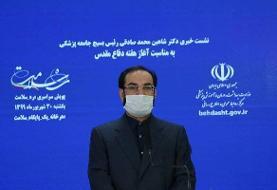 اجرای مرحله بیماریابی فعال در طرح شهید سلیمانی