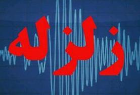 زلزله  ۴.۳ ریشتری آذربایجان شرقی را لرزاند