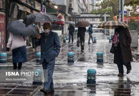 ورود سامانه بارشی جدید به کشور/کاهش ۸ تا ۲۰ درجهای دمای هوا در برخی مناطق