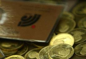 پیشبینی قیمت سکه و دلار در بهمن ماه ۹۹