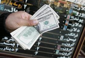 قیمت ارز در بازار آزاد امروز شنبه ۲۷ دی ۱۳۹۹