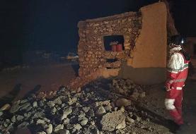 آخرین وضعیت مناطق زلزله زده هرمزگان از زبان سخنگوی سازمان مدیریت بحران کشور