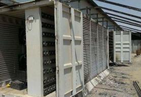 شرکت برق ایران از 'کشف ۴۵ هزار دستگاه غیرقانونی استخراج رمزارز' خبر داد