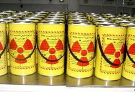 هشدار تروئیکای اروپایی در مورد تولید اورانیوم فلزی در ایران