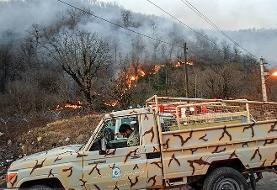 (تصاویر) آتش سوزی در جنگلهای نوار مرزی ایران و آذربایجان