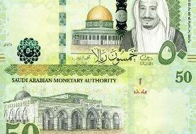 تورم عربستان سعودی چقدر است؟