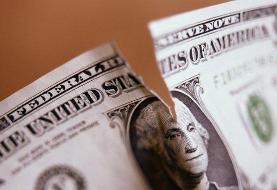 تلاش اروپا برای کاهش وابستگی به دلار