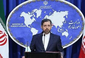 یادداشت رسمی ایران به آمریکا: به دیوان بینالمللی دادگستری شکایت میکنیم
