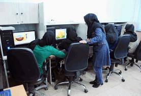دوره آموزشی آنلاین فناوری