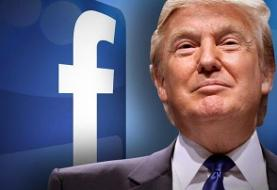 فعال شدن مجدد حسابهای ترامپ در فیسبوک و اینستاگرام