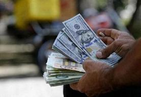 قیمت دلار در صرافی ملی یکشنبه ۲۸ دی