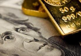 کاهش ملایم طلا در بازار جهانی