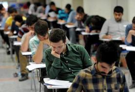 جزئیات امتحانهای دانشجویان ترم اول و دکتری در دانشگاه آزاد | یک امتحان شفاهی است | سهم بالای ...