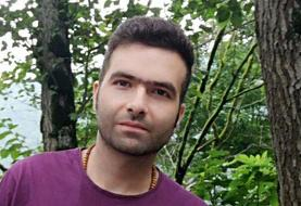 جسد منتسب به «معین شریفی» در جنگل کردکوی پیدا شد