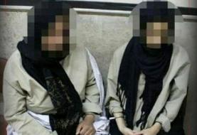 عوامل هنجارشکنی در کرمانشاه دستگیر شدند