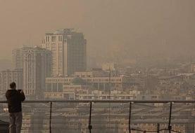 تهران در قفس آلودگی و دود/ ۲۹ دی ماه روز تلخ هوای ناپاک