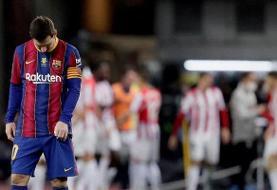 شکست تلخ بارسا در شبی که مسی اخراج شد | تیم کومان جامبگیر نیست!